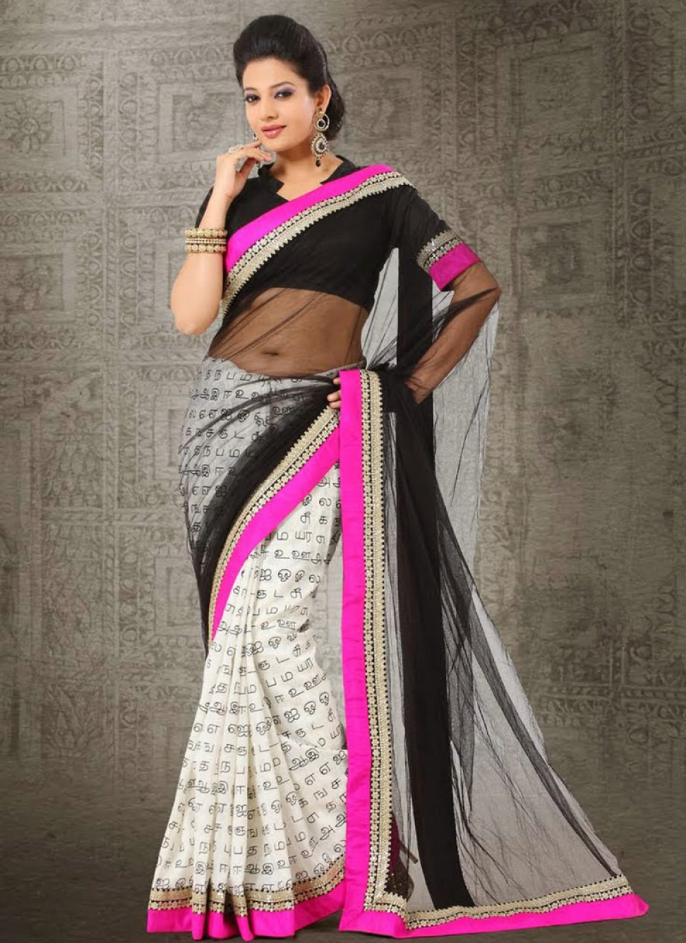 Black And Off White Printed Net Half And Half Saree