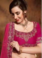 Art Silk Hot Pink Zari Work Lehenga Choli