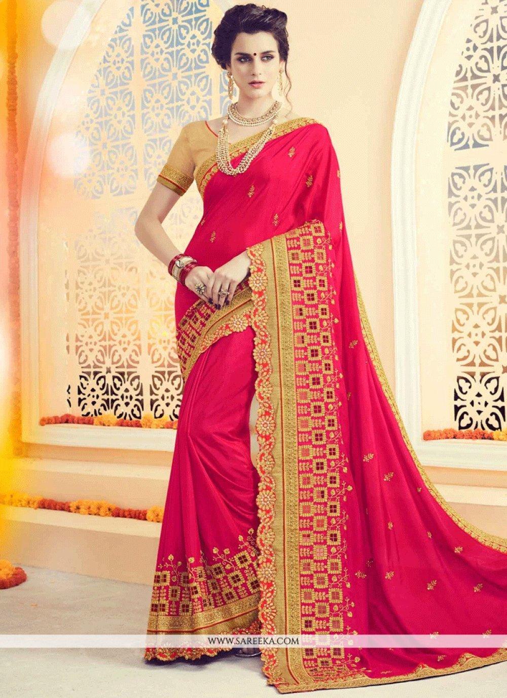 Art Silk Maroon Patch Border Work Designer Traditional Saree