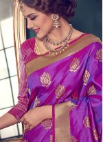 Purple Art Silk Traditional  Saree