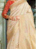 Cream Weaving Work Designer Traditional Saree
