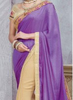 Faux Georgette Beige and Purple Designer Half N Half Saree