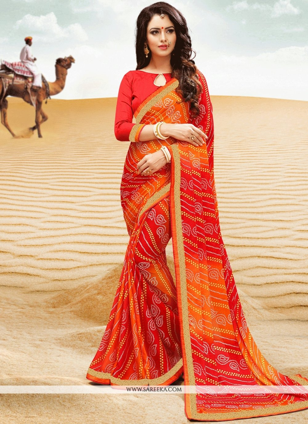 Faux Georgette Multi Colour Lace Work Printed Saree