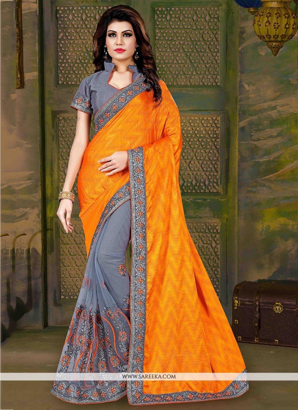 Art Silk Embroidered Work Traditional  Saree