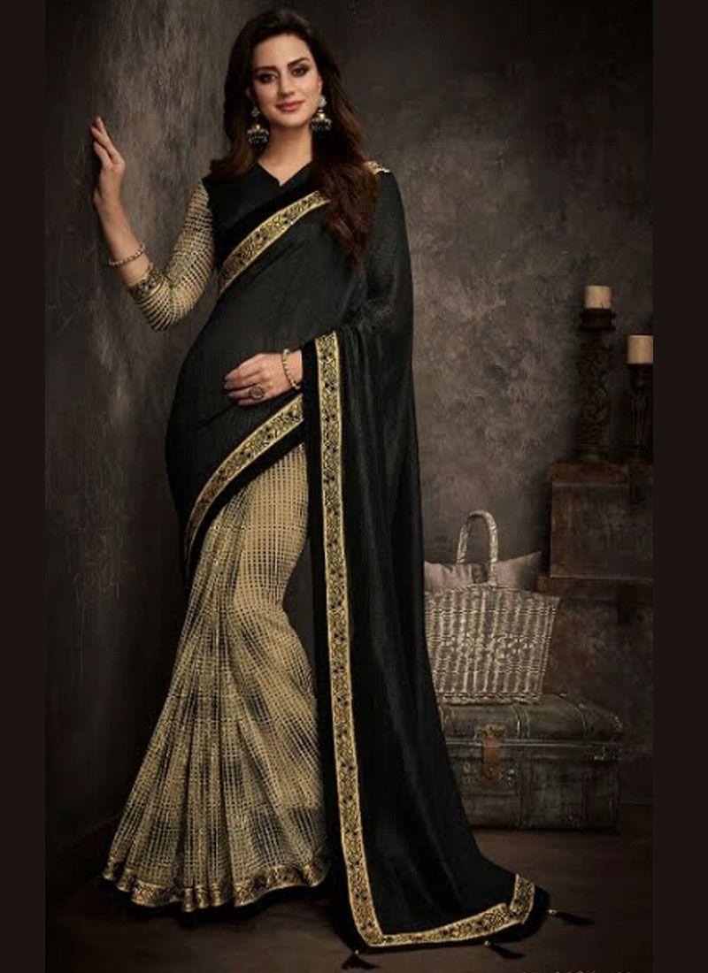 Art Silk Black Patch Border Traditional Designer Saree