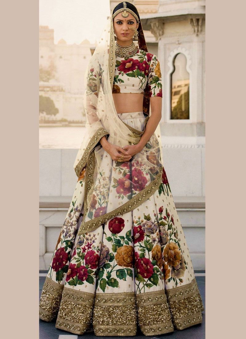 Art Silk Cream Designer Lehenga Choli