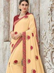 Art Silk Patch Border Designer Traditional Saree in Cream