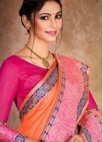 Art Silk Woven Orange Traditional Saree