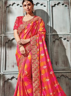 Art Silk Zari Traditional Designer Saree