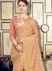 Beige Trendy Saree