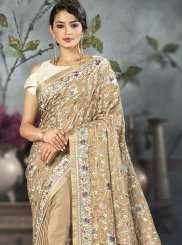 Beige Wedding Trendy Saree