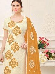 Cream Jacquard Patchwork Salwar Kameez