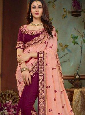 Designer Half N Half Saree Patch Border Art Silk in Pink and Wine