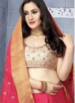Hot Pink Patch Border Art Silk Classic Designer Saree