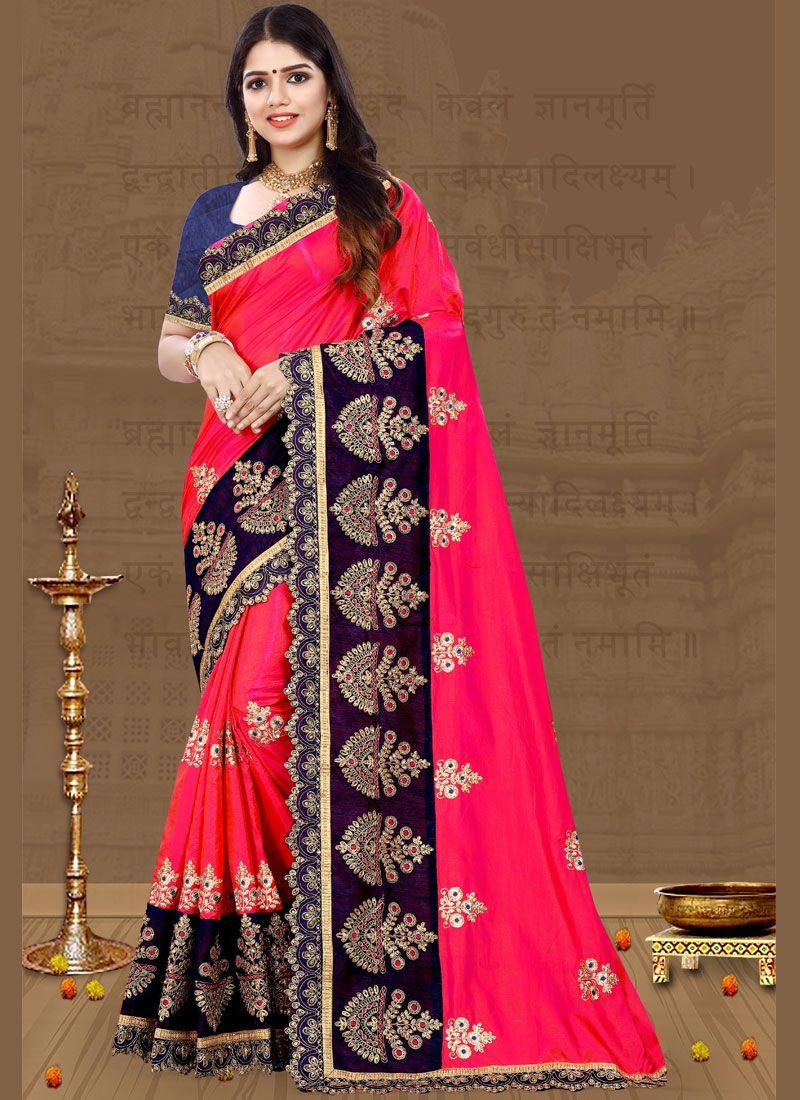 Patch Border Rani Designer Traditional Saree
