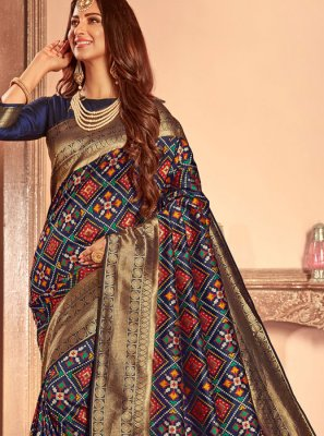 Patola Silk  Weaving Multi Colour Traditional Designer Saree