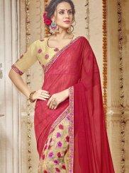 Rani Half N Half Designer Saree