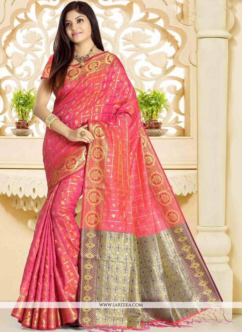 Rose Pink Weaving Work Art Silk Designer Traditional Saree