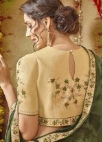 Saree Printed Georgette in Gold and Grey