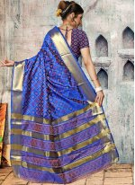 Weaving Work Art Silk Designer Traditional Saree