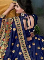Weaving Work Designer Traditional Saree