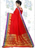 woven Work Art Silk Traditional  Saree