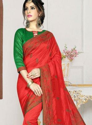 Zari Silk Designer Saree