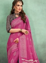 Abstract Print Fancy Fabric Multi Colour Casual Saree