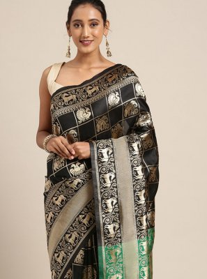 Art Silk Black Trendy Saree