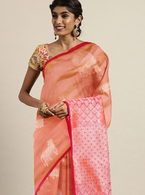 Art Silk Casual Saree in Peach