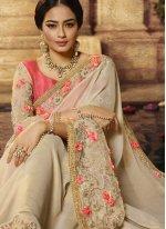 Art Silk Embroidered Beige Traditional Designer Saree
