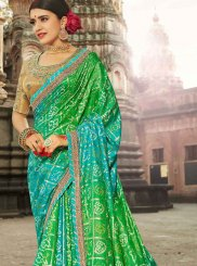 Art Silk Embroidered Shaded Saree