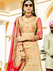 Art Silk Lace Beige Lehenga Choli