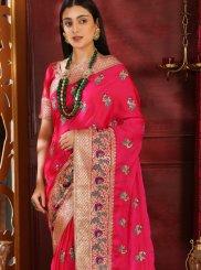 Art Silk Magenta Classic Saree