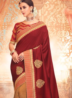 Art Silk Maroon Resham Classic Saree