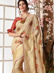 Art Silk Multi Colour Abstract Print Printed Saree
