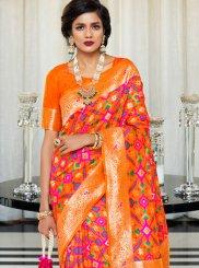 Art Silk Multi Colour Weaving Traditional Saree
