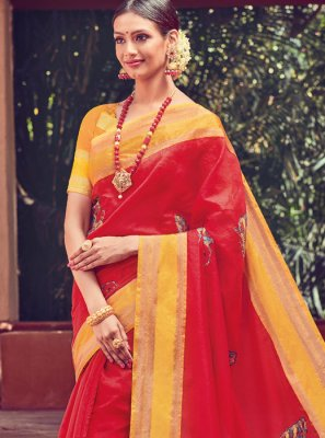 Art Silk Party Traditional Designer Saree