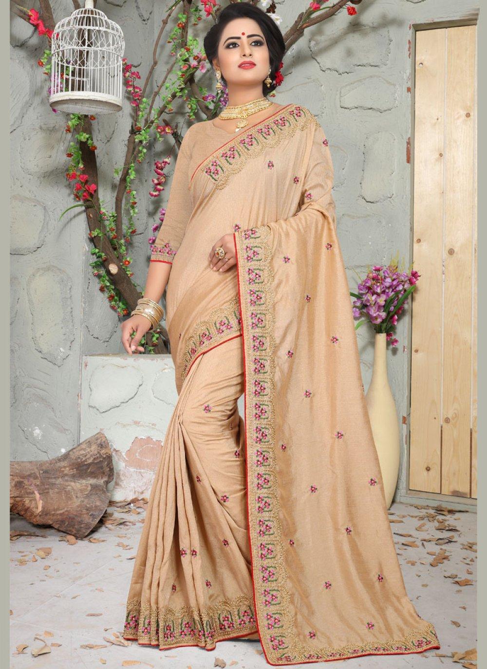 Art Silk Patch Border Beige Traditional Designer Saree