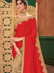 Art Silk Patch Border Half N Half  Saree in Beige and Red