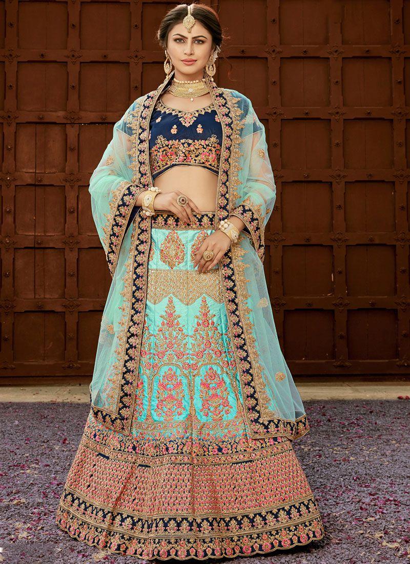 Art Silk Patch Border Lehenga Choli in Blue
