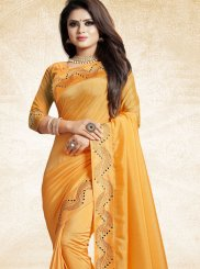 Art Silk Patch Border Yellow Traditional Designer Saree