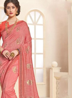 Art Silk Pink Trendy Saree