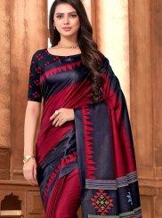 Art Silk Printed Saree