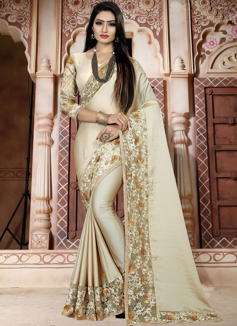 Art Silk Resham Beige Traditional Saree