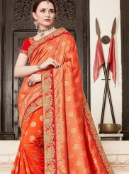 Art Silk Resham Traditional Designer Saree