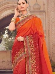 Art Silk Shaded Saree