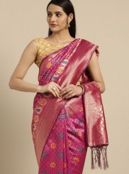 Art Silk Silk Saree