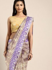 Art Silk Weaving Blue Traditional Designer Saree