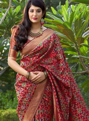 Art Silk Weaving Multi Colour Traditional Saree